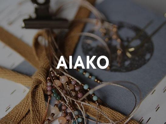 Aiako