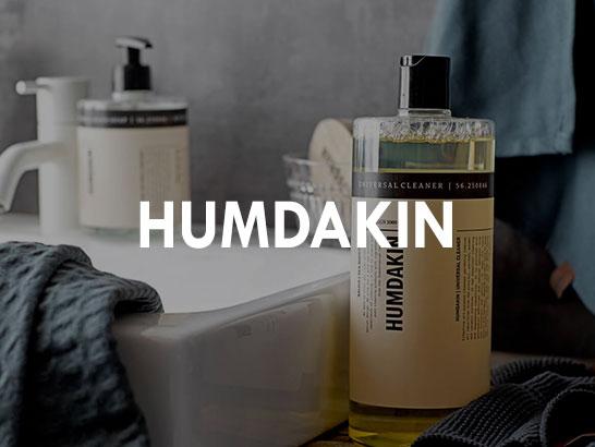 Humadkin